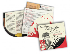 """GPA's latest promotion, the """"Ink on Paper: Calligraphy Throughout the Ages"""" brochure."""